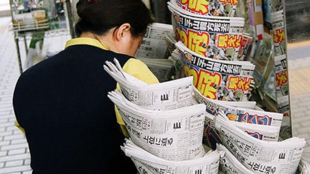Andere Zeitung, andere Meinung