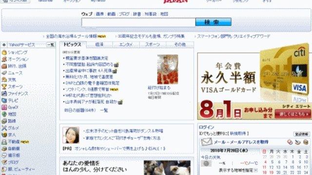Google wird Monopolist in Japans Suchmarkt