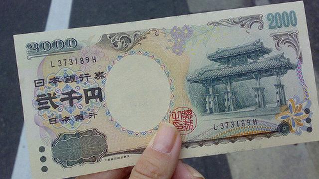 Die Liebe Okinawas zur 2000-Yen-Note