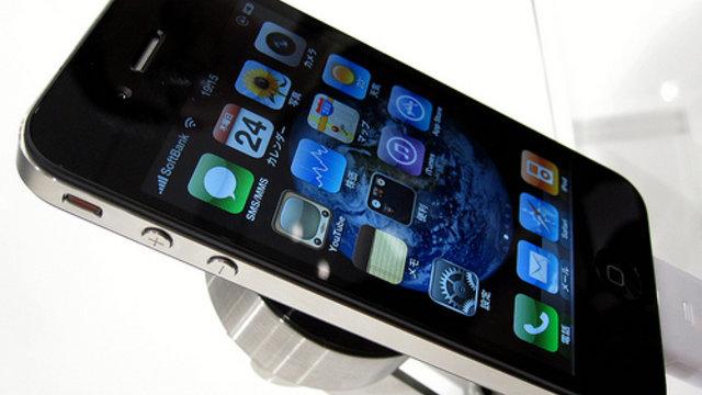 Eine kleine Handy-Revolution