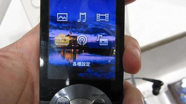 Das Sommererwachen von Sony