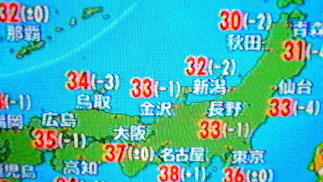 Japans Hitzesommer bricht alle Rekorde