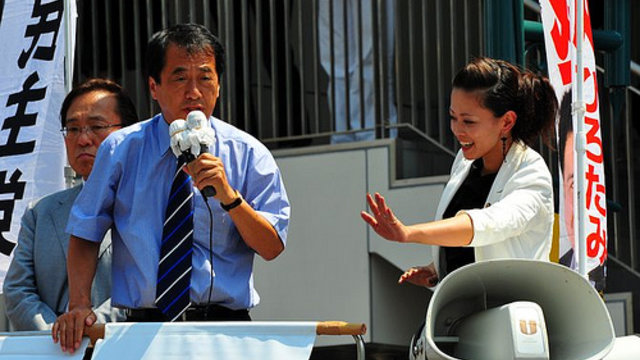 Premier Kans grösster Sieg