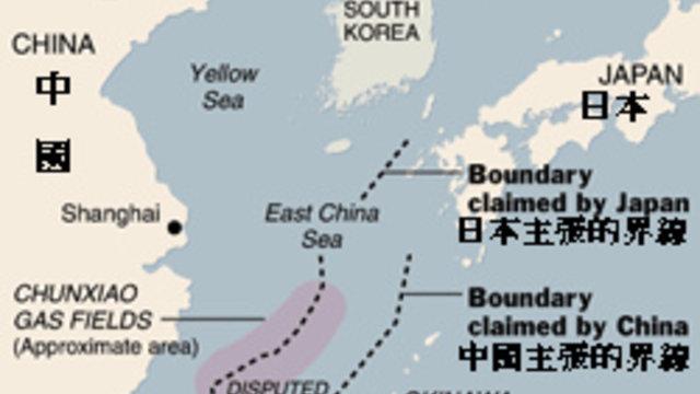 Das Pulverfass im Ostchinesischen Meer