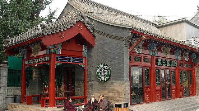 Starbucks plant den grossen Sprung