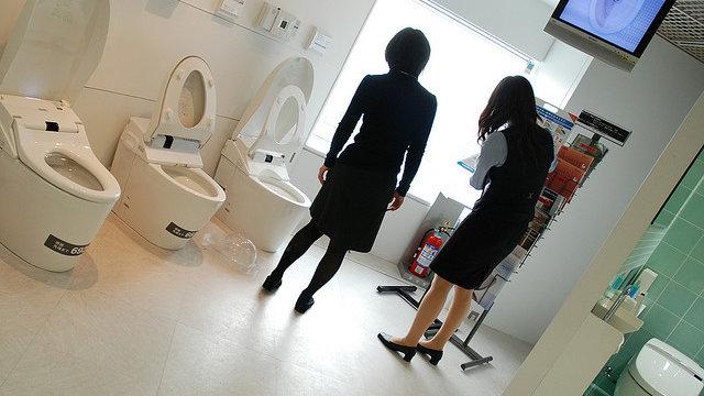 Japan wäscht sich den Hintern