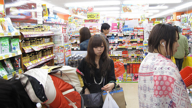 Japans verspätete Pille danach