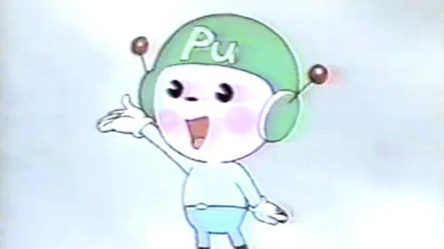 Der süsse Plutonium-Junge