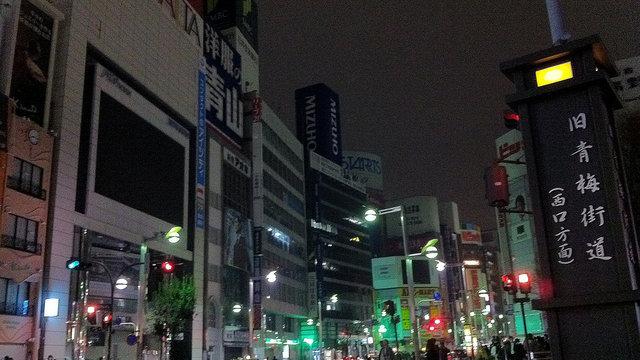 In der Stadt ohne Lichter