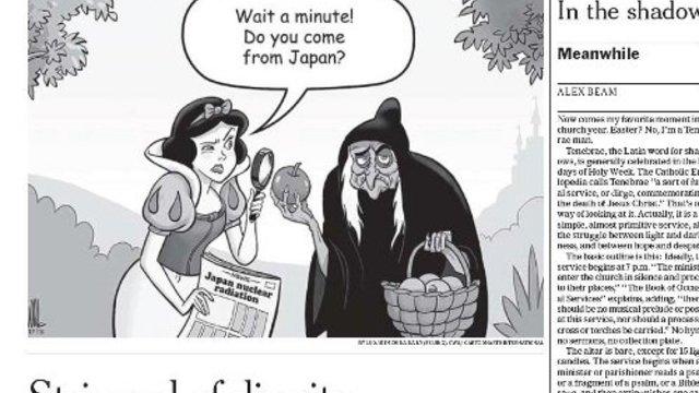Der verstrahlte Apfel
