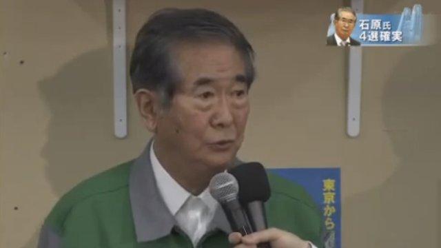 «Japan braucht keine Automaten»