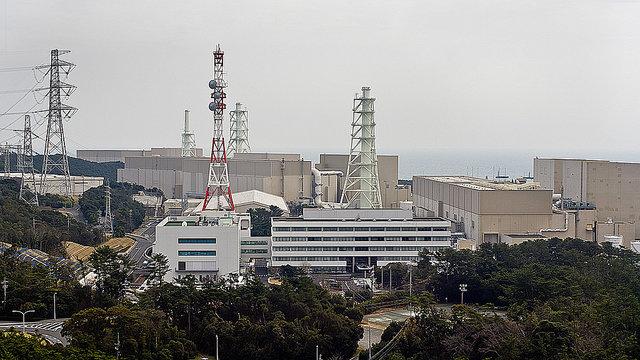 Japans grösste Gefahr