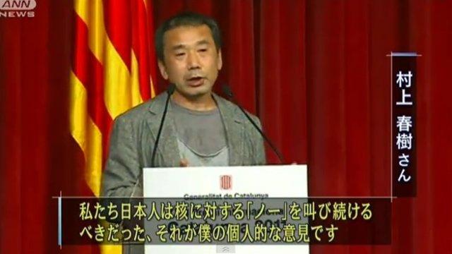 Murakamis mahnende Worte