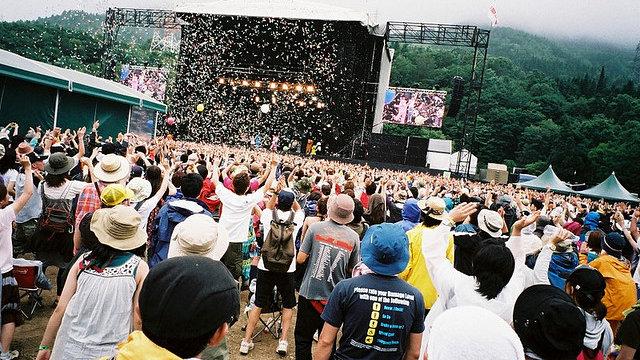 Feiern nach Fukushima