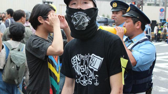 Japans Radioaktivisten