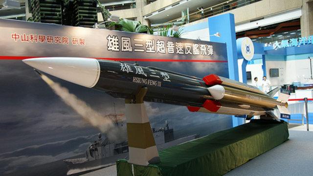 Taiwans Flugzeugträger-Killer