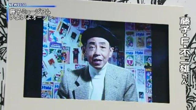 Im Kopf von Doraemons Erfinder