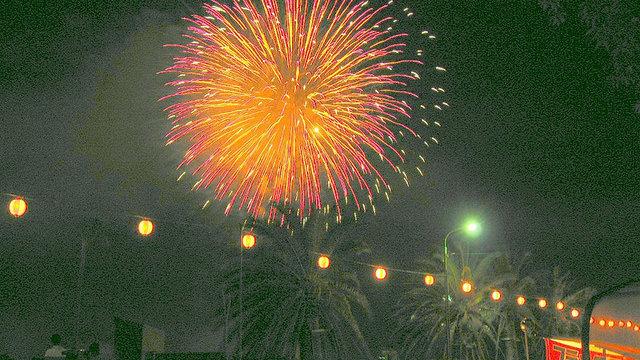 Kein Feuerwerk aus Fukushima