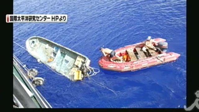 Das verlassene Boot aus Fukushima