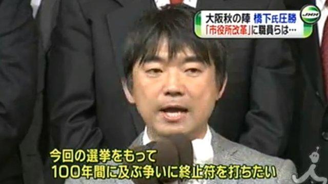 Der König von Osaka