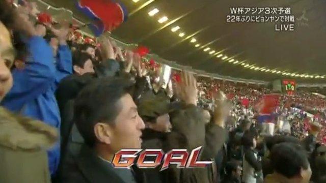 Fussball-Abenteuer Pjöngjang