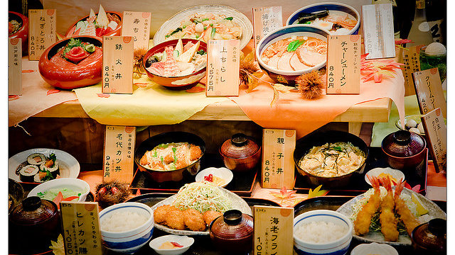 Gourmet-Nation Japan