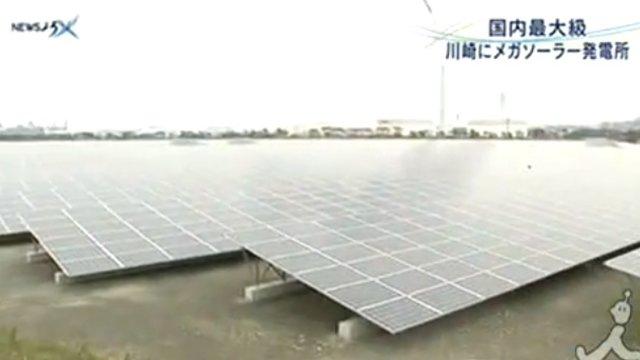 Die Solarstadt