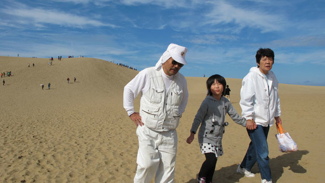 In der Wüste Japans