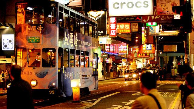 Hongkong spricht Mandarin