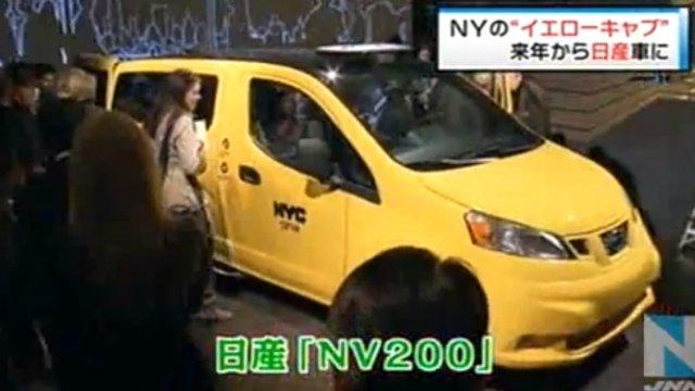 Das Yellow Cab wird Japanisch