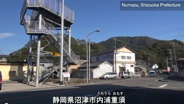Dem grössten Tsunami trotzen