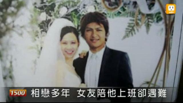 Hochzeit nach dem Tod