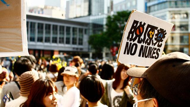 Millionen gegen die Atomenergie