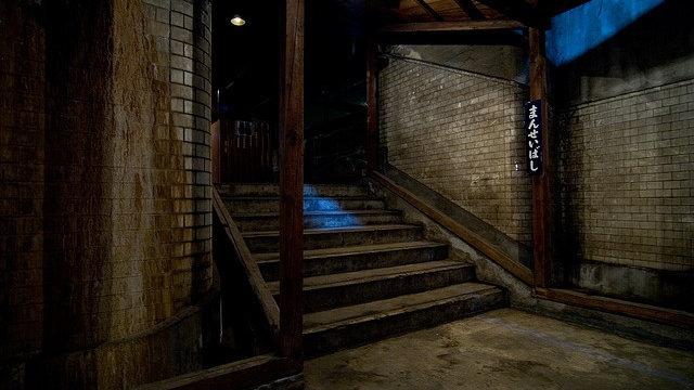 Tokios Geisterbahnhof