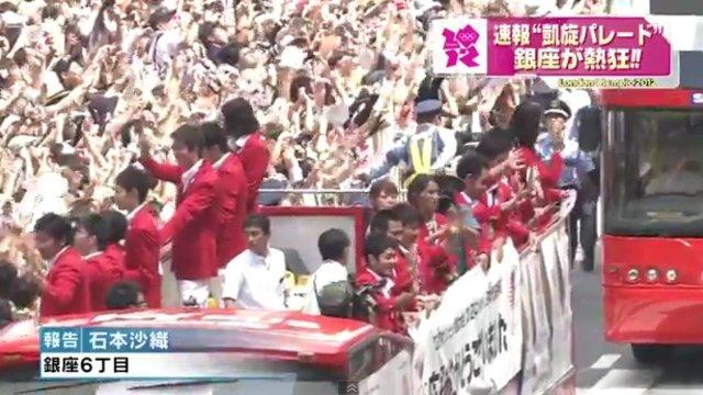 500'000 für «Tokio 2020»