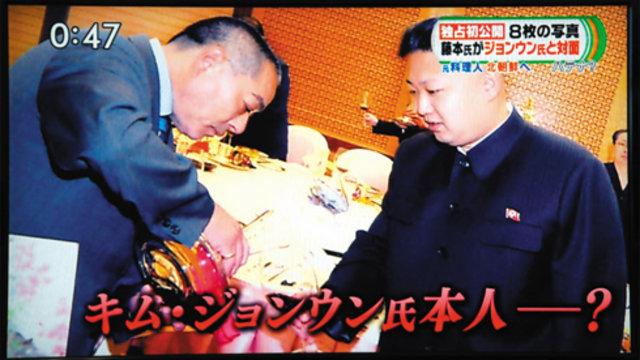 Zu Besuch bei Kim Jong-un