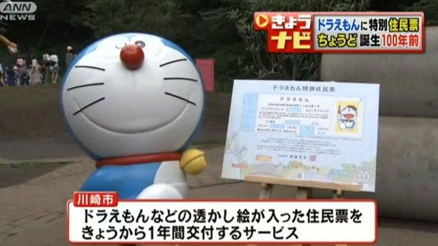 Der Ehrenbürger Doraemon