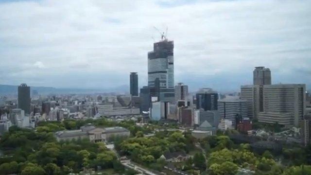 Das höchste Hochhaus Japans