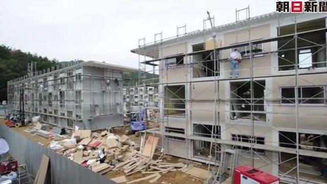 Temporäre Dörfer für Fukushima