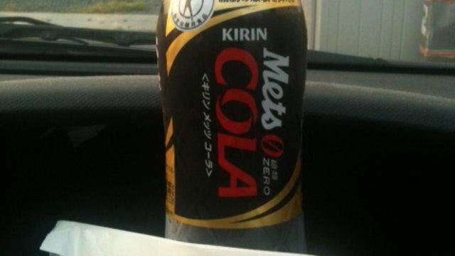Die Gesundheits-Cola