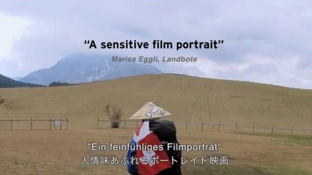 Der Trailer zum Film
