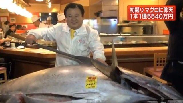 Millionen für einen Fisch