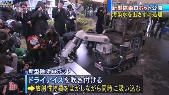 Der Trockeneis-Roboter