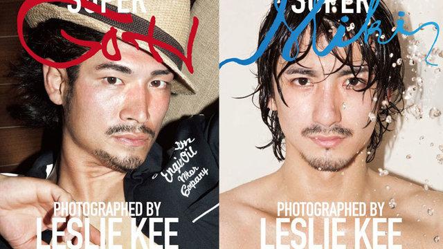 Illegale Fotografie