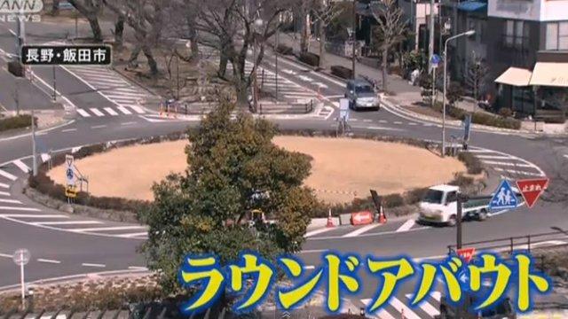 Kreisverkehr für den Notfall