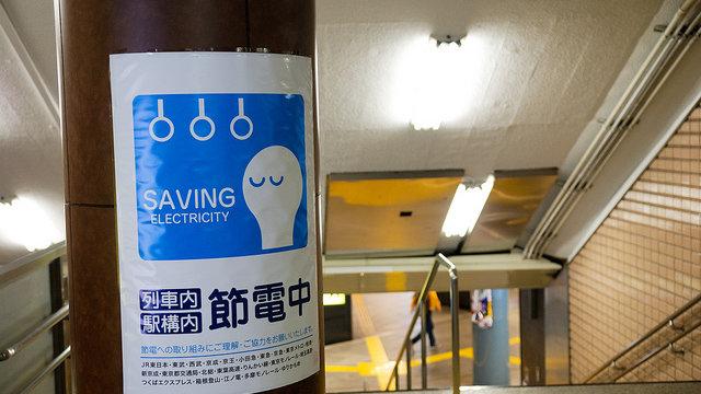 Das Ende des Stromsparens