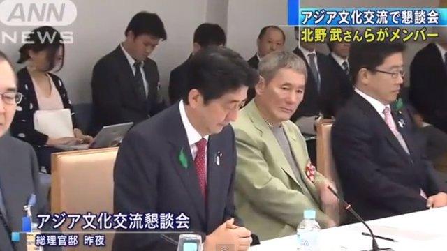 Politberater Takeshi Kitano