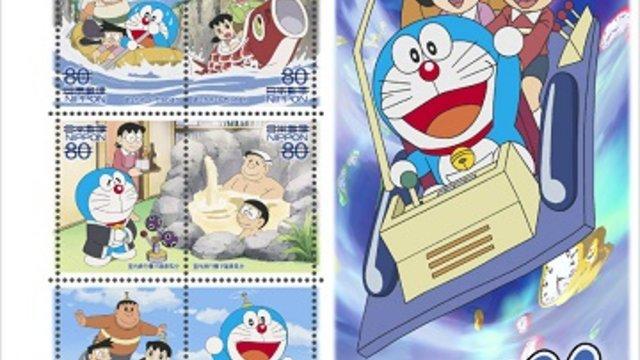 Ehre für Doraemon