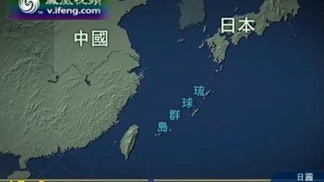 Okinawa im Visier Chinas