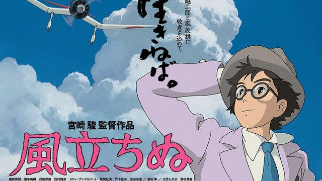 Miyazakis Traum vom Fliegen